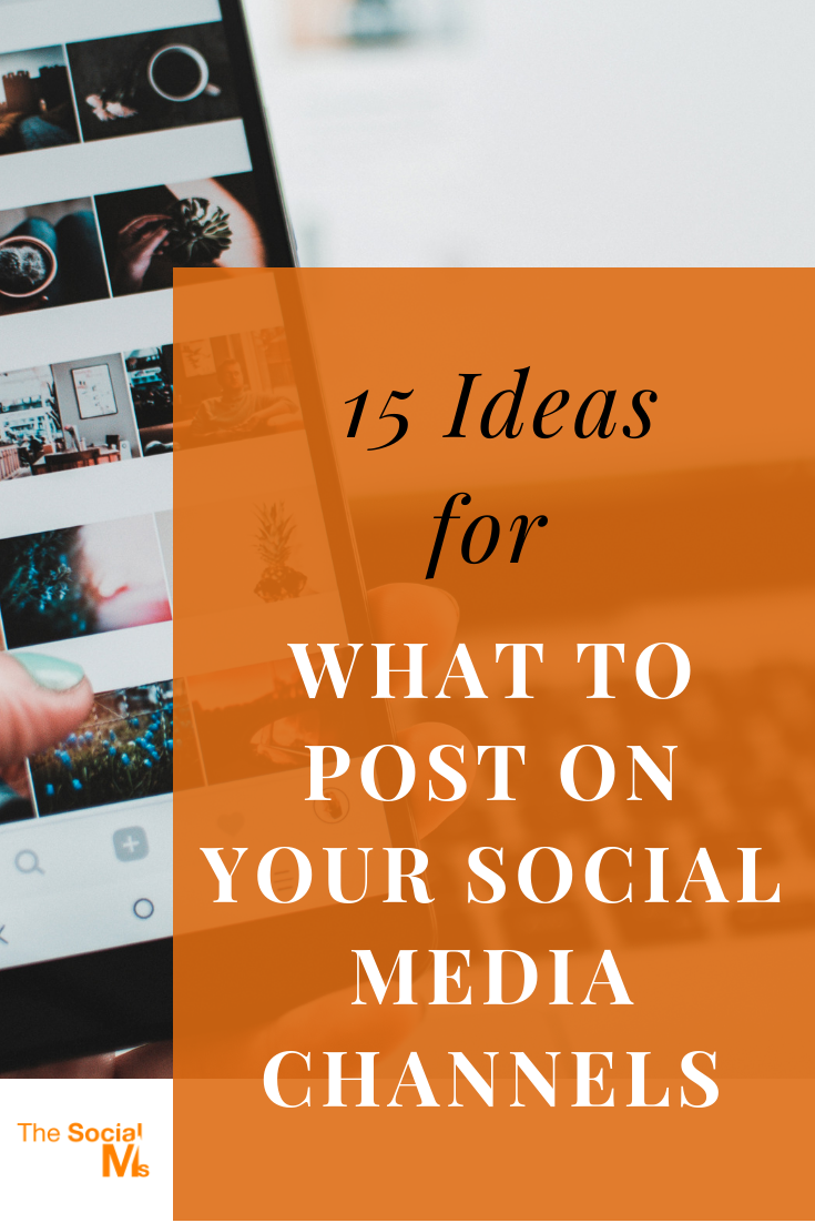 What the heck are you posting on your social media channels all the time? How do you keep those channels active without going crazy and spending far too much of your time on social media when you really want to be busy working on other stuff? What social media posts will engage and build a relationship with my audience? #socialmedia #socialmediatips #socialmediamarketing #smallbusinessmarketing